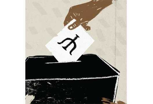 Democracy in danger | The Psychologist